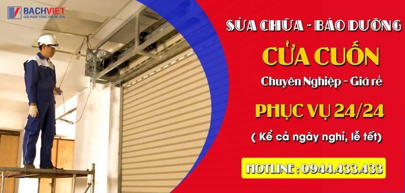 Sửa cửa cuốn giá rẻ tại Hà Nội
